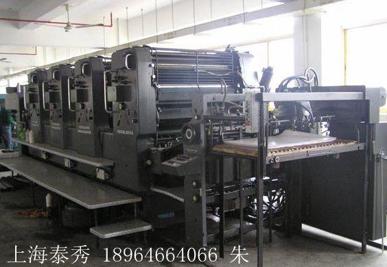 杭州印刷机喷漆,柔版印刷机油漆翻新,印刷机喷漆价格