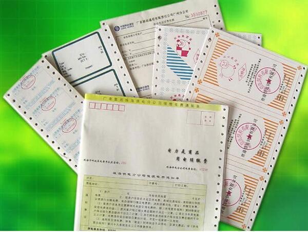 电脑票据印刷,广告小卷批发,身份证纸生产
