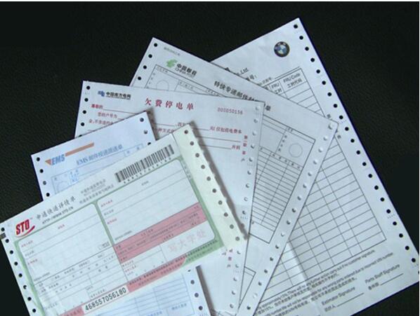 金融单据印刷,金融单据现货,金融单据印刷生产