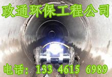 丹阳雨水管道机器人检测收费标准13346