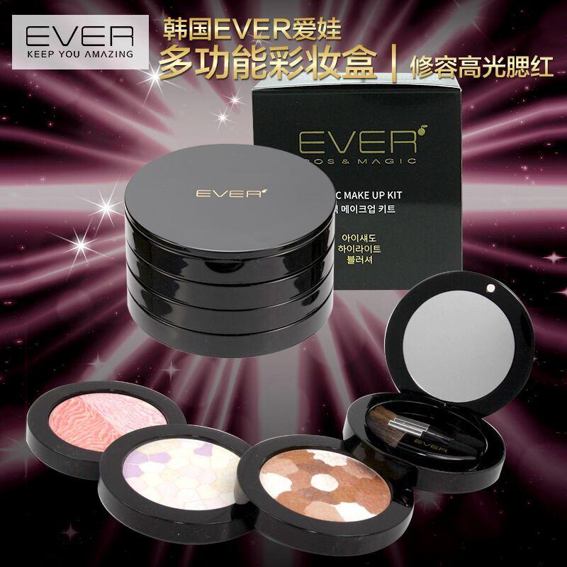 韩国品牌彩妆盒