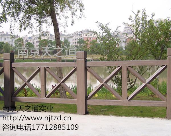 仿木栏杆南京护栏厂家哪家好