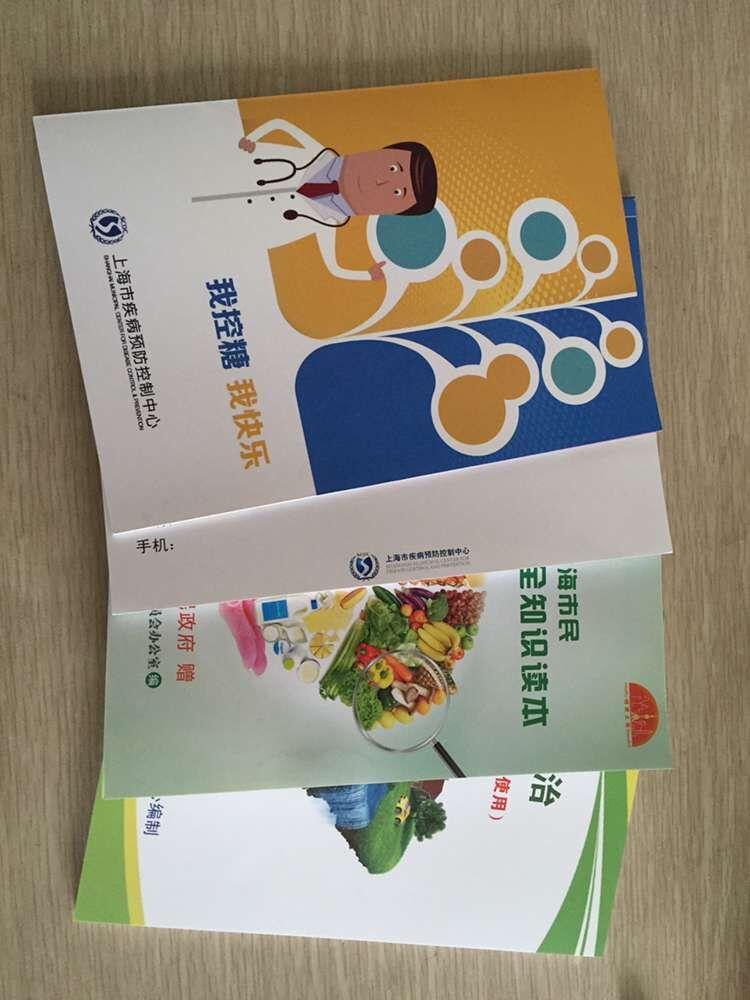 杨浦宣传册印刷 专业制作杨浦宣传册 麦宇