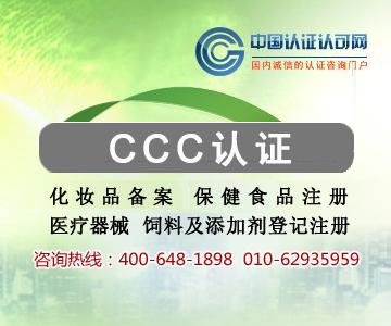 电动螺丝刀及冲击扳手CCC认证 行业领先