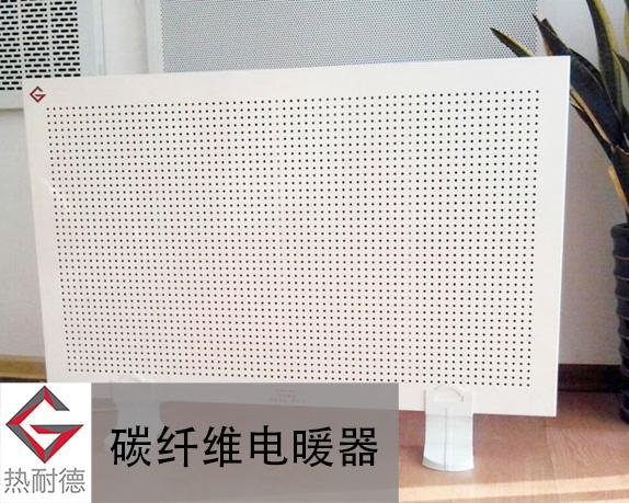 包头碳纤维电暖器厂房车间专用热耐德品牌