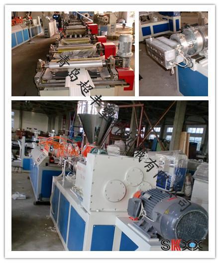 生物填料生产线 生物填料设备