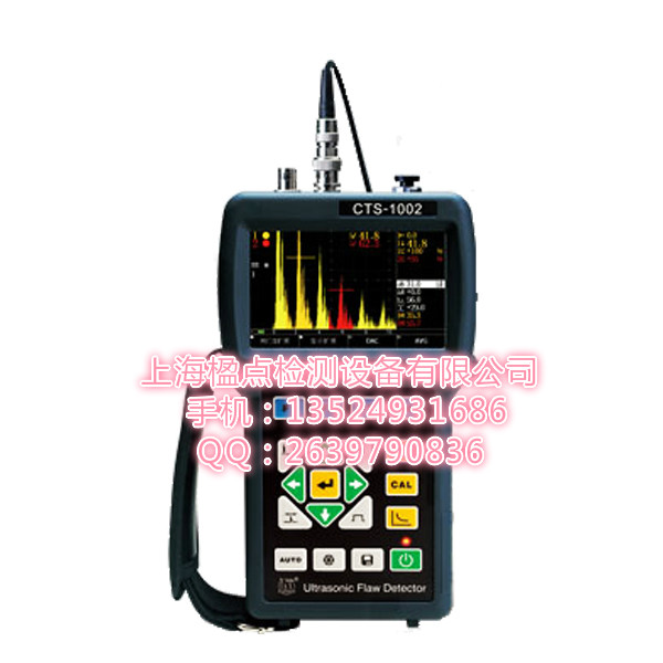 汕頭超聲電子CTS-1008超聲波探傷儀