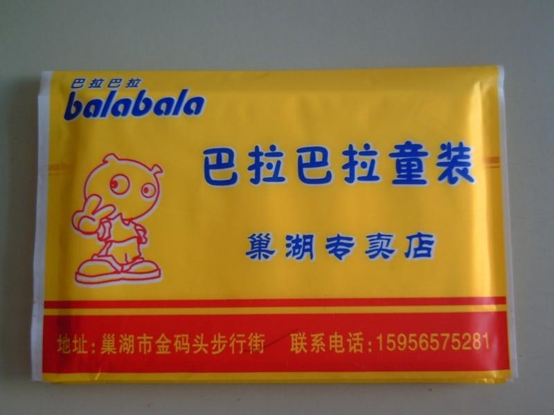 广州订制盒抽纸巾,天河定做钱夹纸巾,订做广告纸巾