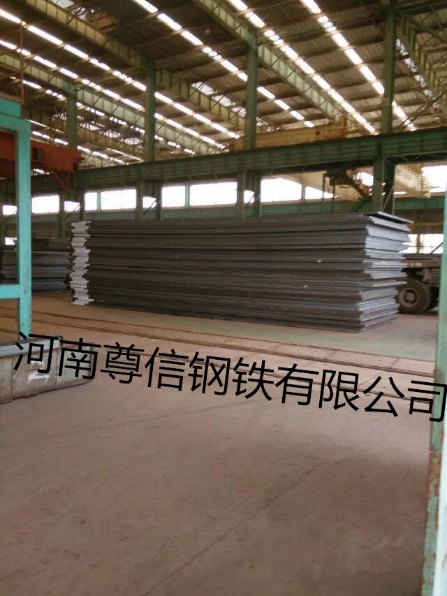 Q390GJC高层建筑结构用钢板Q390GJC中厚板Q390GJC现货零售Q390GJC定扎Q390