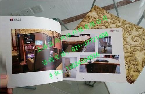 松江平面设计公司,企业画册制作,画册设计