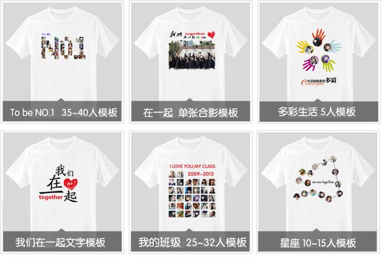 深圳广告衫批发,短袖T恤衫印刷,精品设计