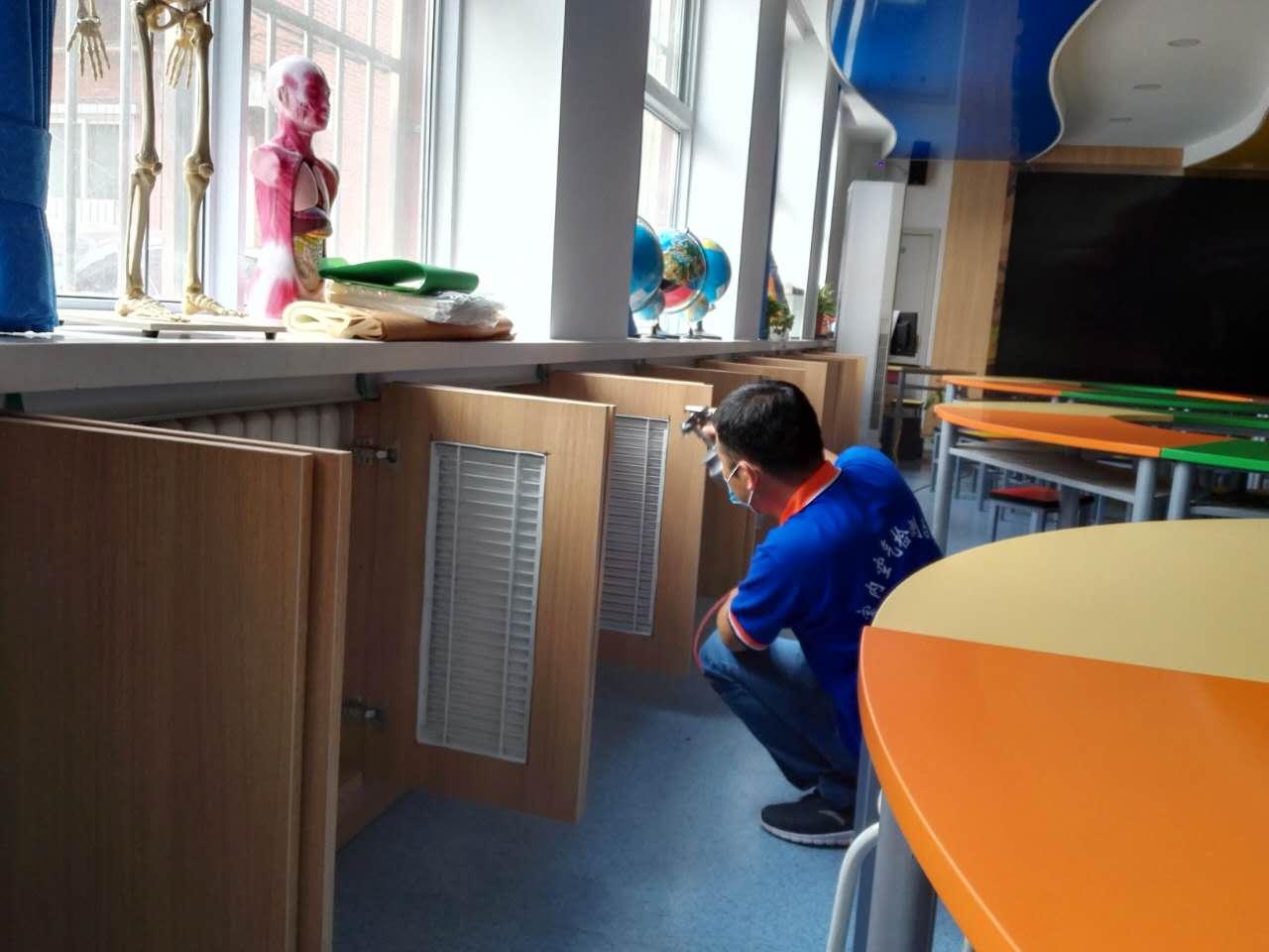 北京绿创室内空气检测治理 除甲醛环保有效