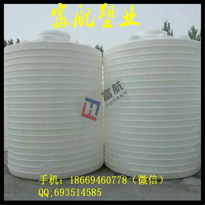 10吨减水剂塑料桶