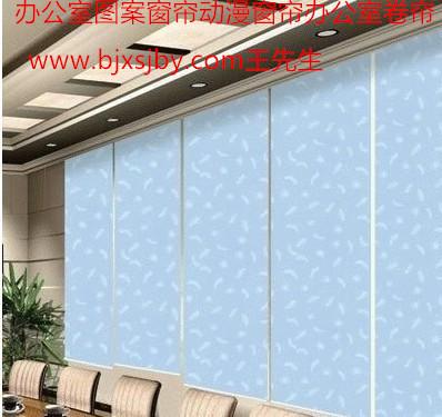 东城区北京会议室遮光卷帘供应厂家直销