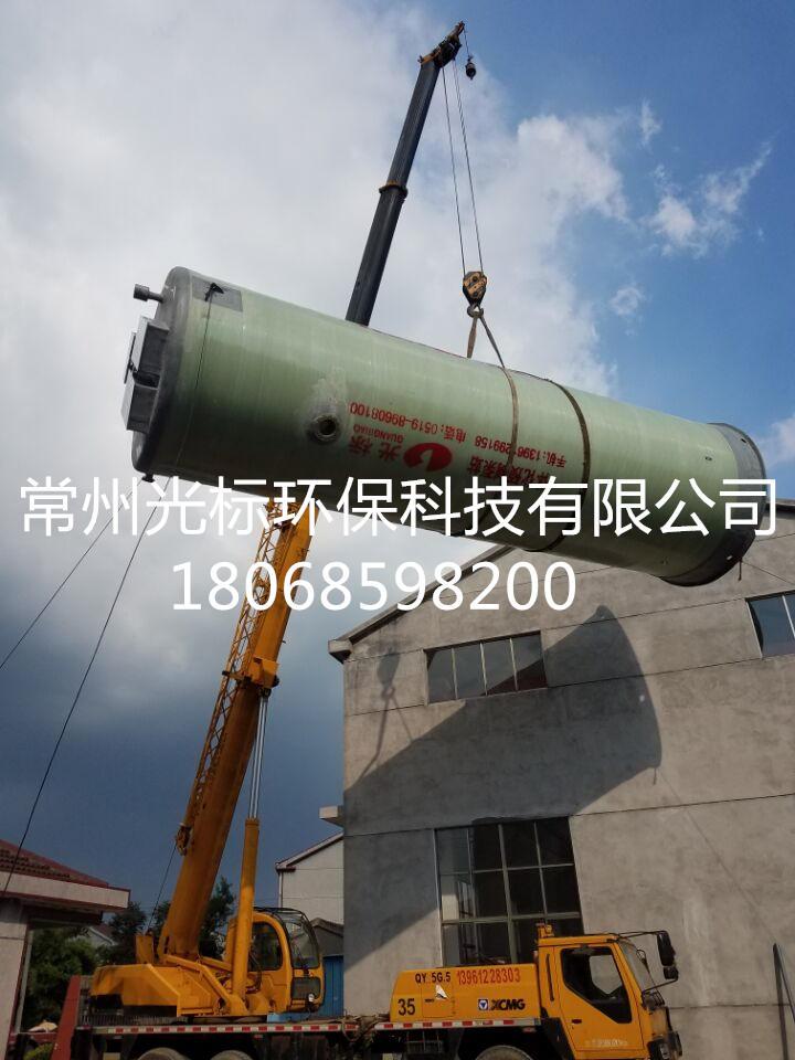 预制泵站青海高效节能的品牌型号