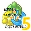 重庆卖MT4交易平台|卖MT4交易软件