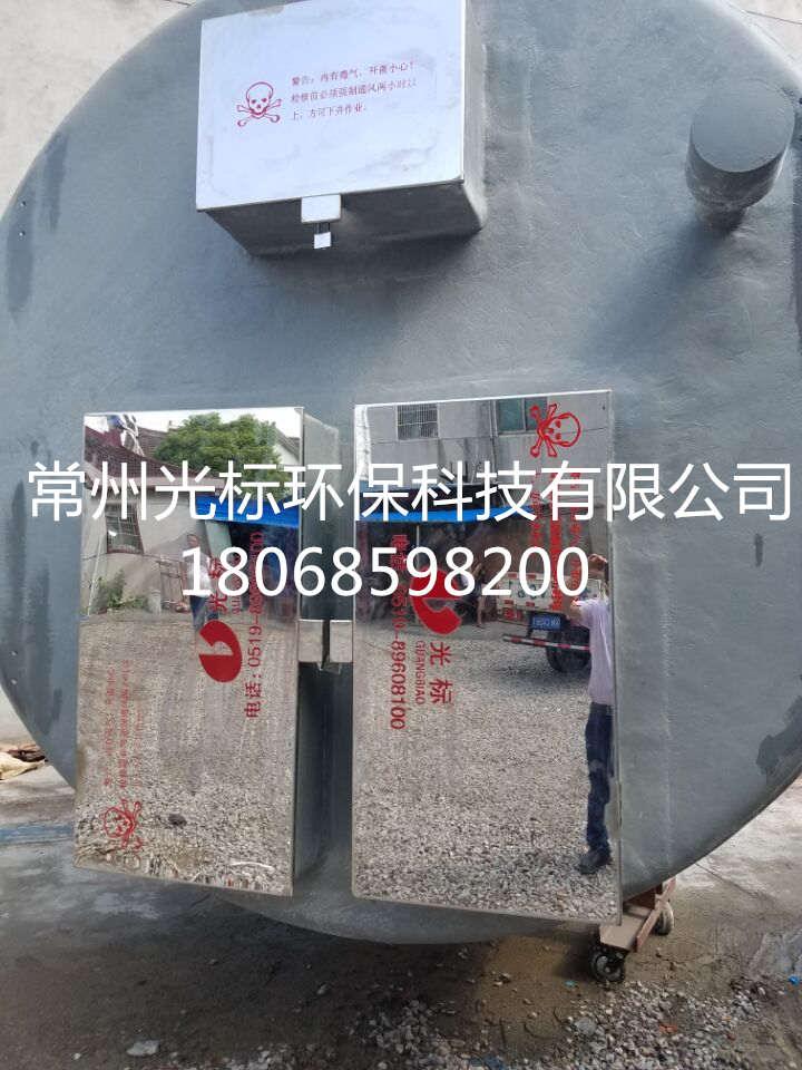 集成式一体化泵站广西选用玻璃钢材质