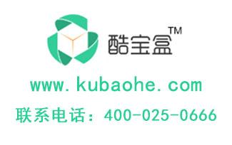 扬中互联网金融产品分类400025066