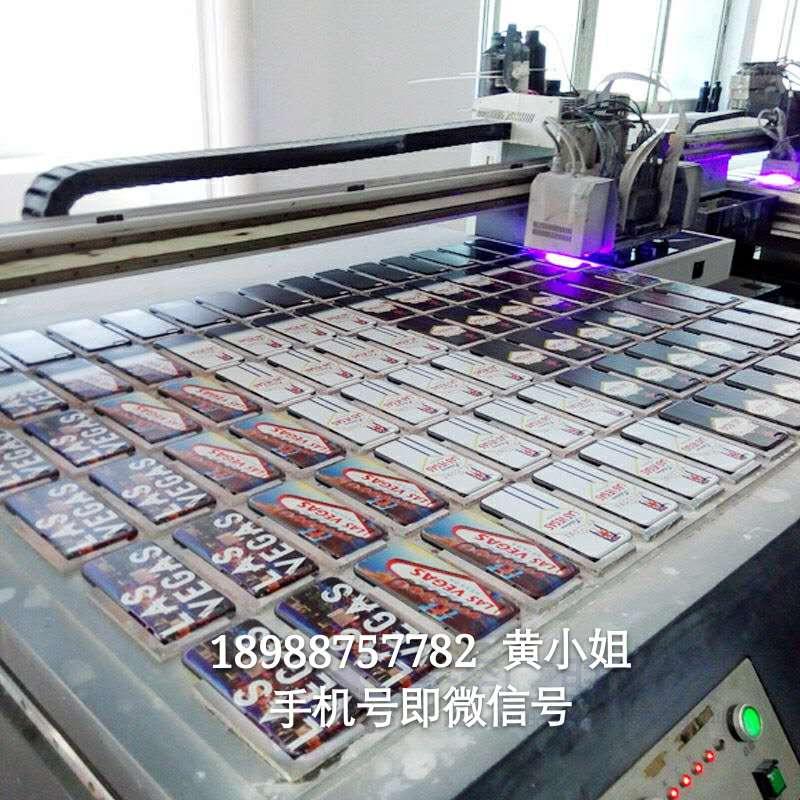 供应木板打印机,木板彩印机,木板印刷机