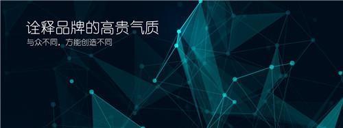 上海手机营销广告公司 优质的手机营销方式