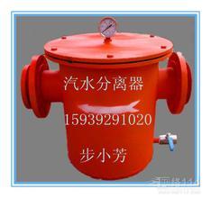 博达气水分离器规格/矿用气水分离器性价比高