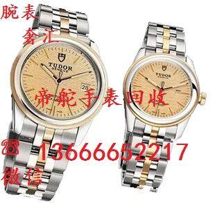 上海二手名表回收松江钻石钻戒首饰包包高价