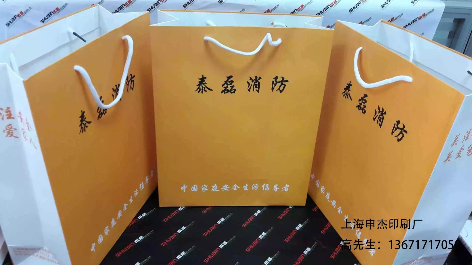 手提袋印刷供应厂家直销