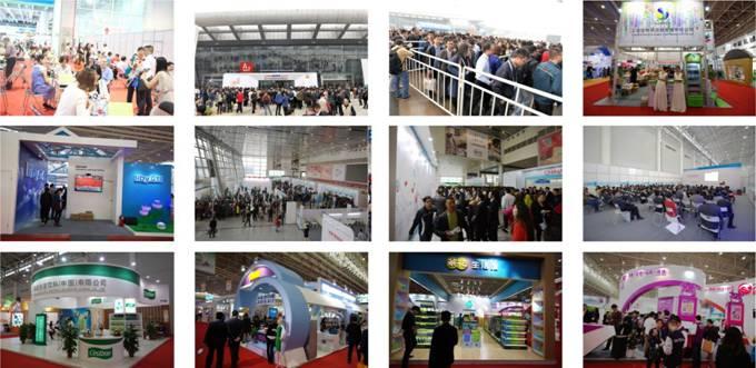 2016中国苏州国际进口食品展暨商超食品