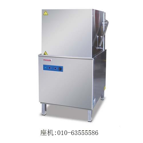 佳斯特揭盖式洗碗机DW-ME-60H-A