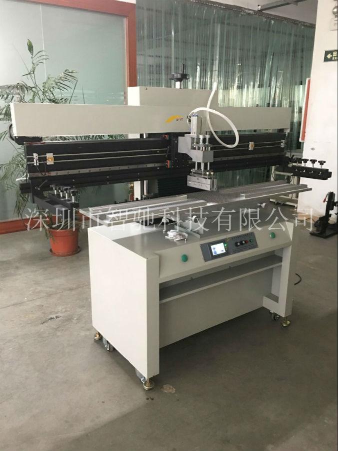 深圳厂家直销全新1.5米LED专用半自动