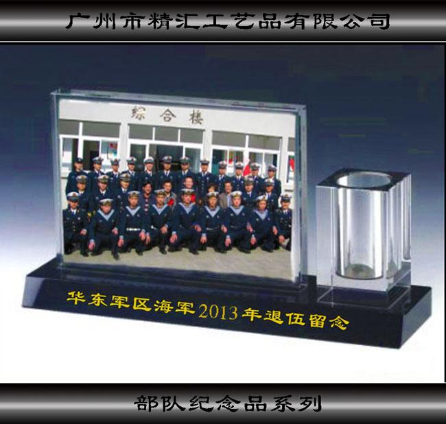 珠海战友聚会纪念品,广州水晶工艺品定制厂