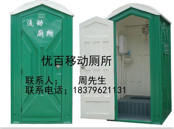 咸宁移动厕所怎么租赁,租赁移动厕所多少钱