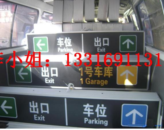 地下停车场(车库)灯箱广告 中山媒体广告