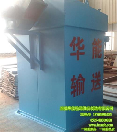 湖南皮带输送机 华能输送保质保量 皮带输送机设备