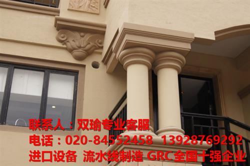 由于甲方对建筑的艺术效果寄以厚望,对grc欧式构件的装饰要求极尽精致