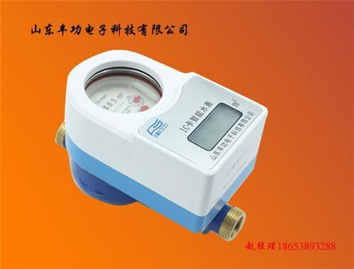 热水水表价格_集安市热水水表_丰功表计(多图)