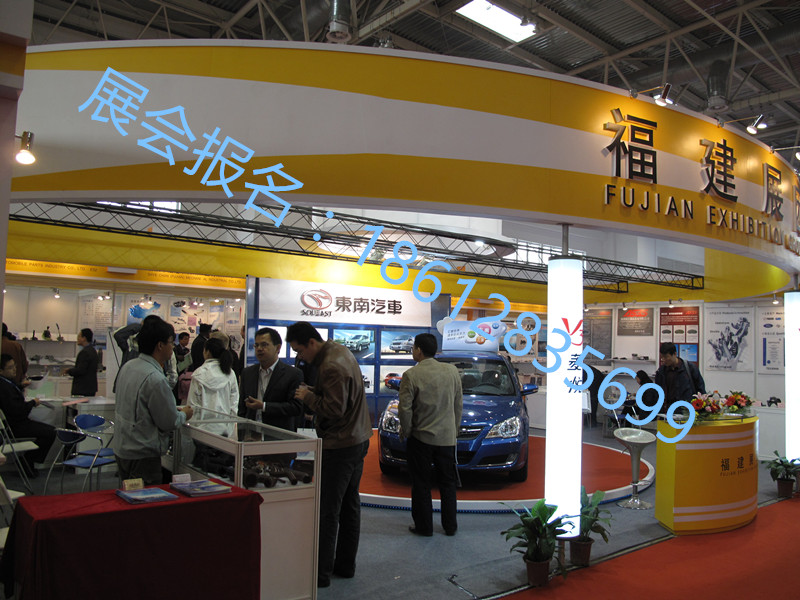 北京汽车零部件展览会 北京国际汽车零部件