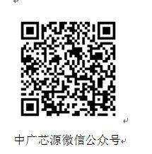 中广芯源 4.5-18V输入 直流电机驱