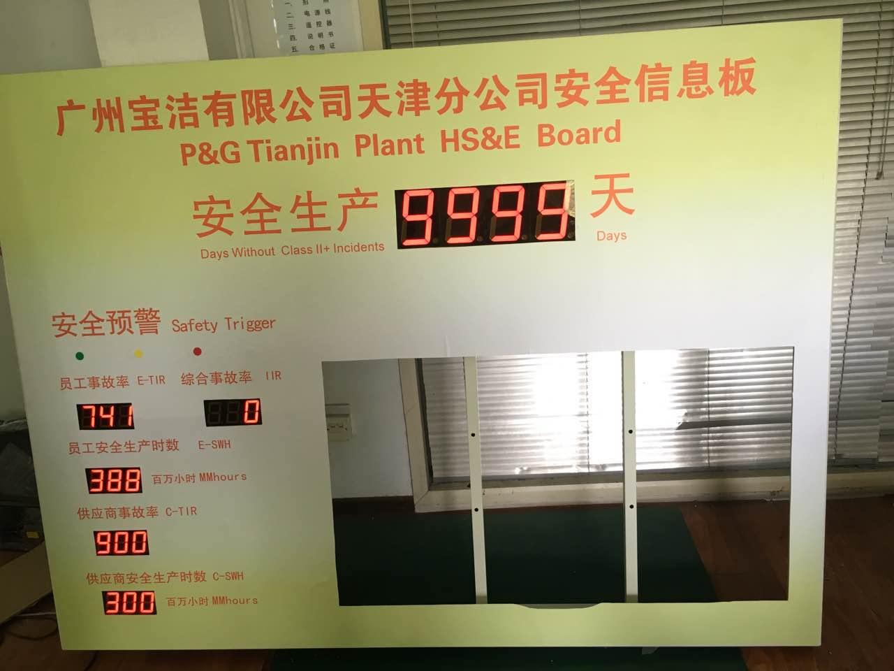 专业订制led显示屏滚动字幕广告电子看板