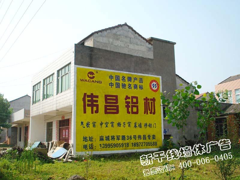 黄冈市户外墙体广告喷绘写真彩钢招牌全能专