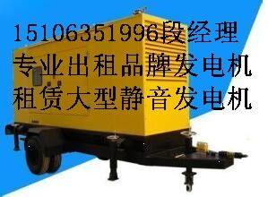 定西租赁发电机出租发电车15106351