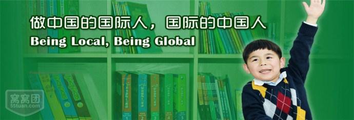 深圳英语口语培训班 酒店英语培训行业领先