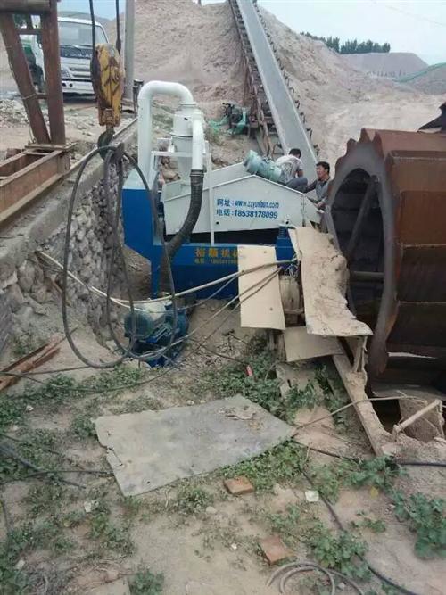 优品细砂回收装置,细砂回收装置,裕顺机械
