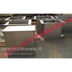 环保型[机械油脂分离设备]/隔油器