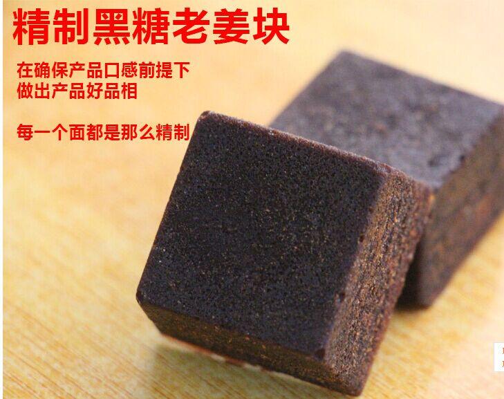 黑糖姜茶厂家贴牌OEM代加工 黑糖块厂家