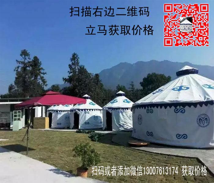 江西省  一个蒙古包多少钱 什么地方能买到蒙古包