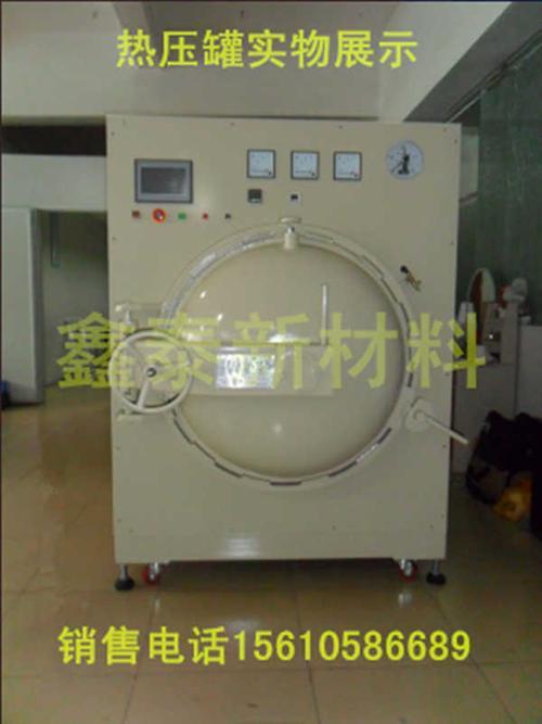 实验室电磁取暖锅炉地区,实验室电磁取暖锅炉,诸城鑫泰新材料