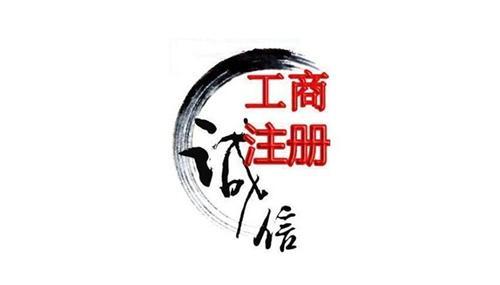诺唐投资咨询|自贸区公司注册|上海自贸区