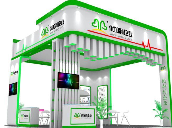 16年山东国际节能与新能源汽车展览会标准