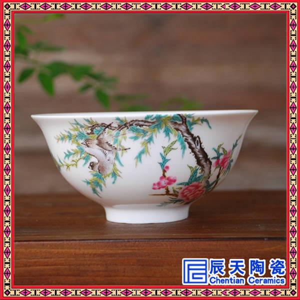 寿宴寿碗订制 礼品陶瓷寿碗 寿碗生产厂家